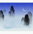 high misty mountains blue sky and clouds vector image