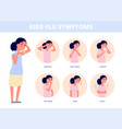 kids cold symptoms kid with flu girl cough high vector image vector image