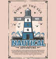 nautical sea adventure lighthouse marine poster vector image vector image