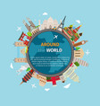 Travel around the world postcard vector image