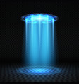 ufo blue light beam futuristic alien spaceship vector image vector image