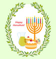 hanukkah hanukkah menorah and sufganiyot vector image vector image