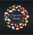 japanese food banner vector image