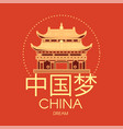 pagoda china temple traditional chinese graphic vector image