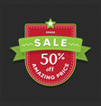 xmas sale sticker amazing price retail tag vector image