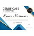blue elegance horizontal certificate template vector image vector image