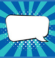 comic speech bubbles on colorful background vector image