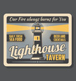 lighthouse tavern beer and food pub marine poster vector image vector image