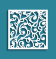 square panel with cutout paper pattern vector image