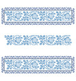 vintage traditional lace ornament decor vector image