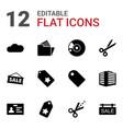 12 copy icons vector image vector image
