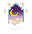 arabian night with cloud vector image