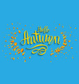 hello fall lettering vector image vector image