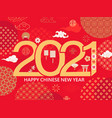 2021 new year greeting card on chinese background vector image vector image