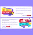 30 best price this week sale 50 half price advert vector image vector image