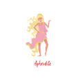 aphrodite olympian greek goddes ancient greece vector image