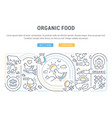linear banner food labels vector image vector image