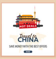 travel to china travel template banners for vector image vector image