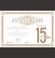 anniversary retro vintage background 15 years vector image vector image