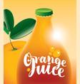 bottle with inscription orange juice vector image