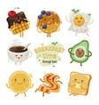 breakfast time emoji set vector image