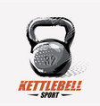 kettlebell stylized symbol in grunge style vector image