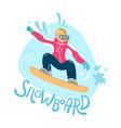 beautiful flat winter sport vector image vector image