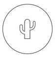 cactus icon black color in circle vector image