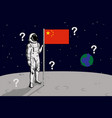 chinese astronaut landing on moon and hold flag vector image vector image