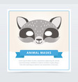 cute carnival mask of raccoon children s vector image
