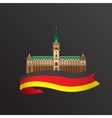 flat icon german hamburg city hall vector image vector image