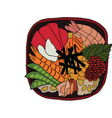Japanese Bento Lunch vector image vector image