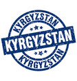 kyrgyzstan blue round grunge stamp vector image vector image