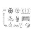 set hockey equipment and professional uniform vector image