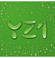 Water drop letters on green background 9 vector image