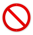 Blank Forbidden Sign vector image