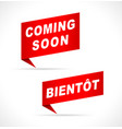 coming soon with french translation vector image