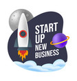start up new business flat concept new business vector image
