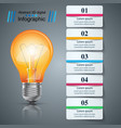 bulb light - paper business infographic vector image vector image