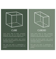 cube and cuboid geometric shapes simple figures vector image vector image