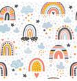 scandinavian rainbow pattern graphic shapes vector image vector image