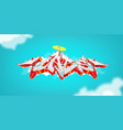 bright abstract graffiti on a juicy background vector image vector image