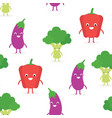 cute funny vegetables seamless pattern vector image vector image