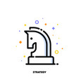 knight chess piece icon for planning or strategy vector image