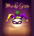 invitation to mardi gras party full moon mask vector image