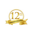 12th anniversary celebration logo vector image