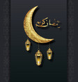 arabian card with crescent and golden lanterns vector image vector image