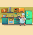 cooker chef character banner cartoon style vector image