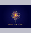 happy new year card with fireworks vector image