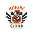 knight logo premium club vintage badge or label vector image